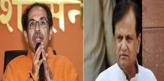 cm uddhav thackeray paid tribute to congress leader ahmed patel