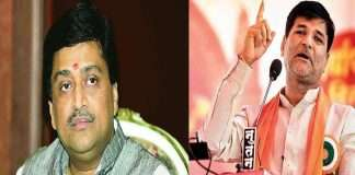 Vinayak mete slams ashok chavan and Cm Uddhav thackeray on maratha reservation failure
