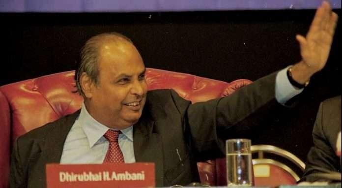 dhirubhai ambani birth anniversary came mumbai with 500 rupees laid foundation of reliance