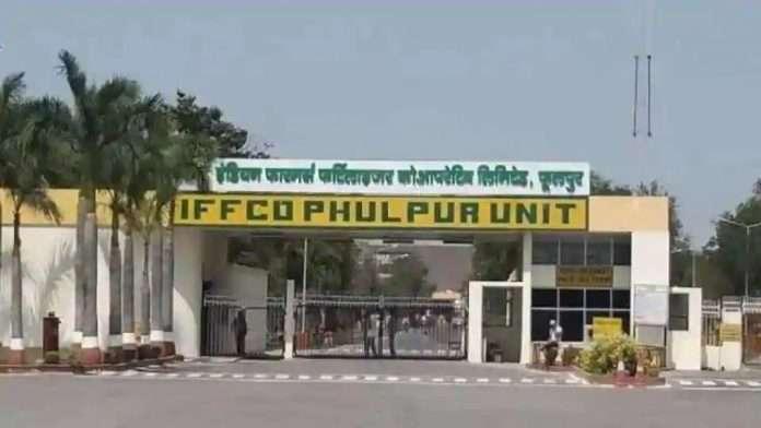 IFFCO gas leak prayagraj