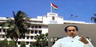 thackeray government cabinet decision on caste based village renaming