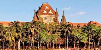 directed to all labs to send corona report on whatsapp bombay high court nagpur bench order