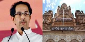 bmc declares cm uddhav thackeray house a defaulter for not paying water bill