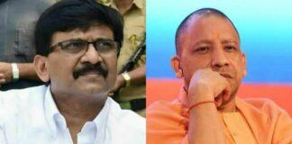 shiv sena mp sanjay Raut welcomed up cm Yogi adityanath decision regarding Filmcity