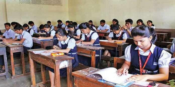 summer vacation for schools in the state Start From today,new academic year will start on June 15