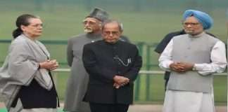 pranab mukharjee book sonia gandhi and manmohan singh are responsible for the 2014 defeat