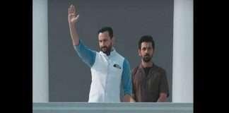 saif ali khan tandav web series teaser out