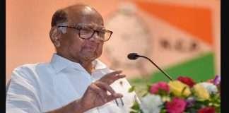 ncp president sharad pawar reaction over nana patole resign from assembly speaker