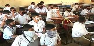 Fifth, Eighth Scholarship Exams on 8th August