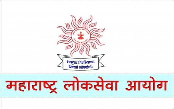 MPSC ready to conduct exams for recruitment of Group B and C post of Maharashtra state departments