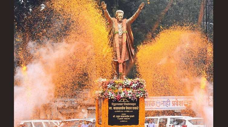 Bal Thackeray's statue unveiled