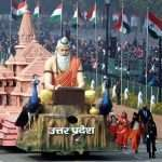 Indian culture on the Rajpath in delhi on occasion of indian republic day
