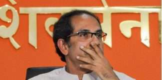national commission for women said Thackeray government is completely insensitive towards women