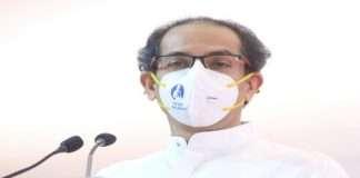 Chief Minister Uddhav Thackeray inaugurated the 'Prison Tourism' initiative