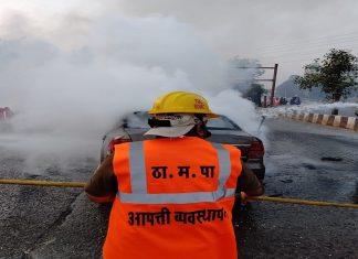 car fire in Eastern Express