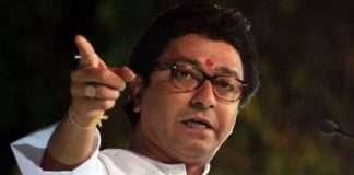 Raj Thackeray said Building roads, building bridges, mobile in hand is not considered progress