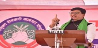 Balasaheb Thorat criticism the central government on farmers laws