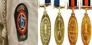 Maharashtras get 57th Presidential Police Medal