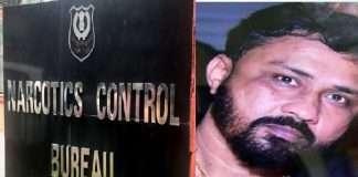drugs mafia mini dawood Arif bhujwala's wife visits Pakistan