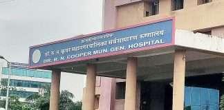 corona vaccination in kupar hospital