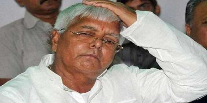 Lalu get bail He was imprisoned for 42 months