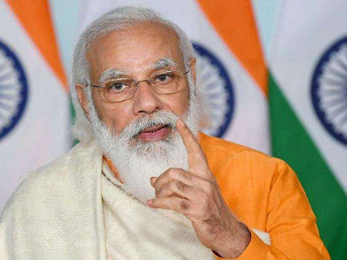 country becoming self sufficient both permitted vaccines were made india pm narendra modi