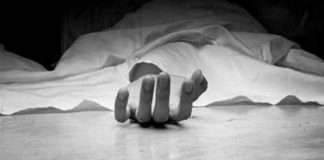 45 Year Old Man Found Dead With Injury Marks On Face