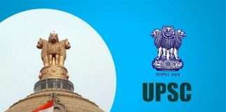 UPSC Civil Services, and Indian Forest Service Prelim Exam 2021 Date Announced; Click For Exam Pattern & Other Details