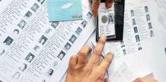 release 16 february election voter list prepared for navi mumbai, vasai-virar and kolhapur municipal corporation election
