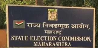 State Chief Electoral Officer Baldev Singh Transfer
