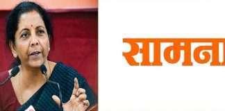 saamana editorial on union budget 2021 central government fm nirmala sitharaman news in marathi