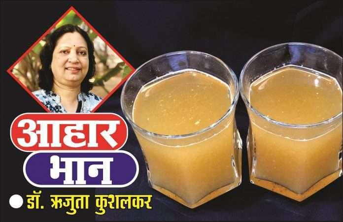 aahar bhan how to make Amla syrup, sarbat