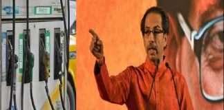 shivsena criticize of central government over gas price hike