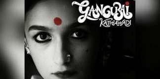 'Gangubai Kathiyawadi' loses Rs 3 lakh per day, find out the reason
