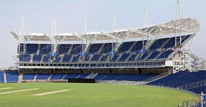 Pune Stadium
