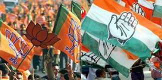 Rajya Sabha Bypoll bjp announce sanjay upadhya name and congress two candidate name in fame
