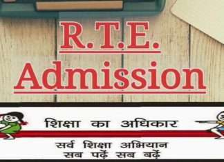 RTE admission starting from March 3