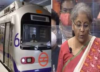 Union Budget 2021 High-tech railway target by 2030 Announcement of Nagpur and Nashik Metro