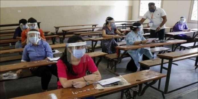 nagpur university bed exams postponed because of corona virus