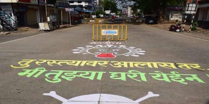 Corona condition under control at Sindhudurg