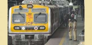 MPSC Exam 2020 mpsc exam update maharashtra state goverment allows students to travel through local train for mpsc exam