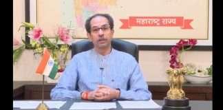 Mission Oxygen will make state self-sufficient through self-reliance - CM Uddhav Thackeray