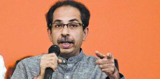 'Every son should try to give elite status to Marathi'- cm uddhav thackeray