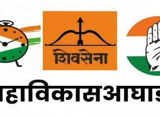 confusion remains in mahavikas aghadi over local body election