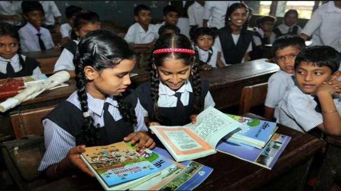 Holidays to schools in the Maharashtra till June 13