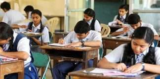 maharashtra board ssc hsc exam time table 2021 announced