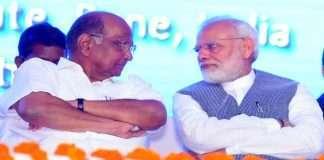 pM Modi Live in Rajya Sabha pm modi critiized sharad pawar over farm laws