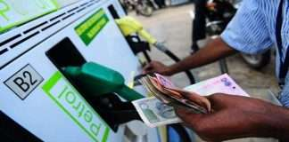 Petrol Diesel Price: Rise in petrol price in Mumbai, see what is today's rate