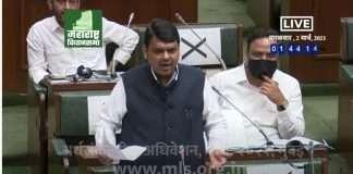 Maharashtra Assembly Budget Session 2021 devendra fadnavis ask questions to thackeray government