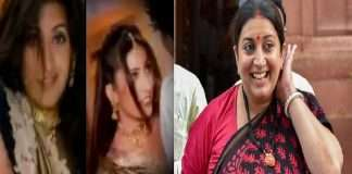 Birthday Special smriti irani throwback video femina miss india contestant song with mika singh